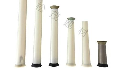 锥形套管的主要作用是什么?