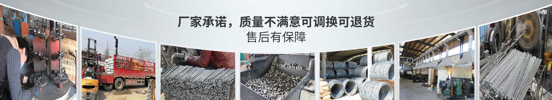 松茂建材,厂家承诺,质量不满意可调换可退货